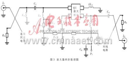 lna128电路图