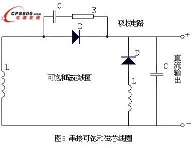因此,将它与二极管d串联就能有效地抑制二极管d的反向浪涌电流.