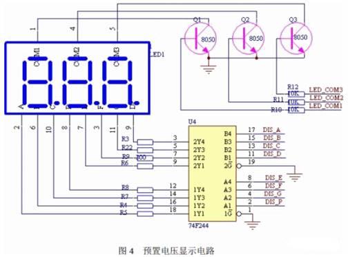 转换芯片使用; 15v 作为运放的正电源,同时也是稳压输出电路的主电源.