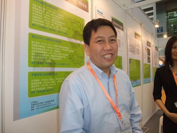 无锡芯朋微电子总经理李志宏先生