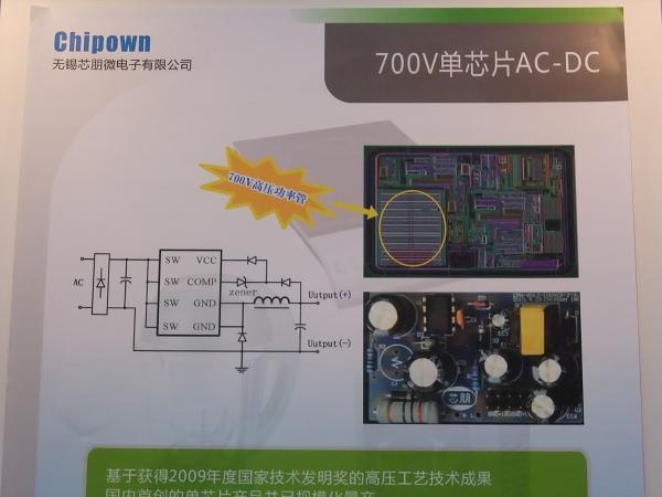 AP8012(x)、AP8022(x) 700V高压功率管