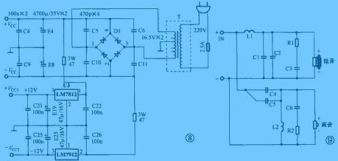 分频器电路