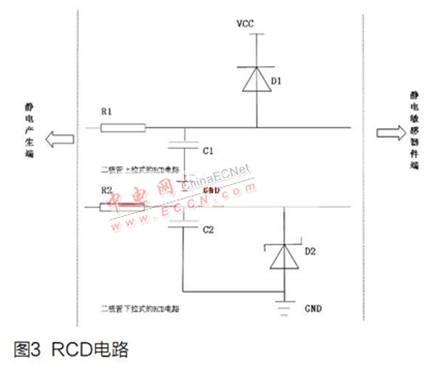 RCD电路