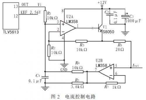 基于89c52的二极管特性测试器的设计