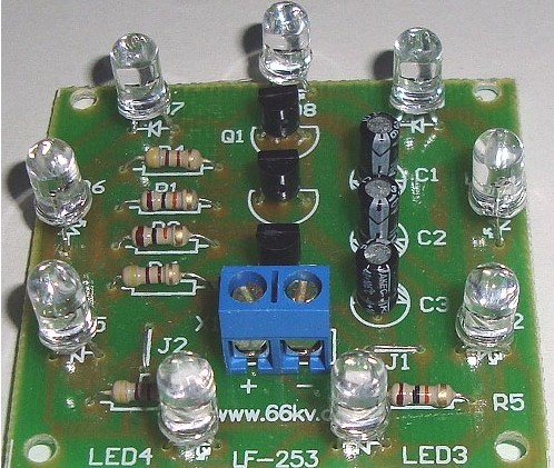 LED流水灯组装好的成品图