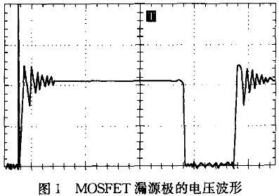 2开关电源中的电磁干扰 由于开关电源运用了三极管的开关作用以及pwm