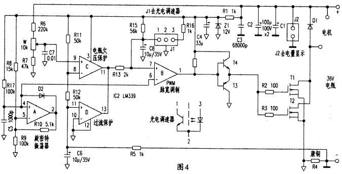 电动车控制器电路