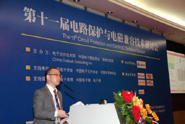 太阳诱电(深圳)电 子贸易有限公司FAE部门经理 吉田道明 发表题为《智能手机的EMC元件方案》的演讲