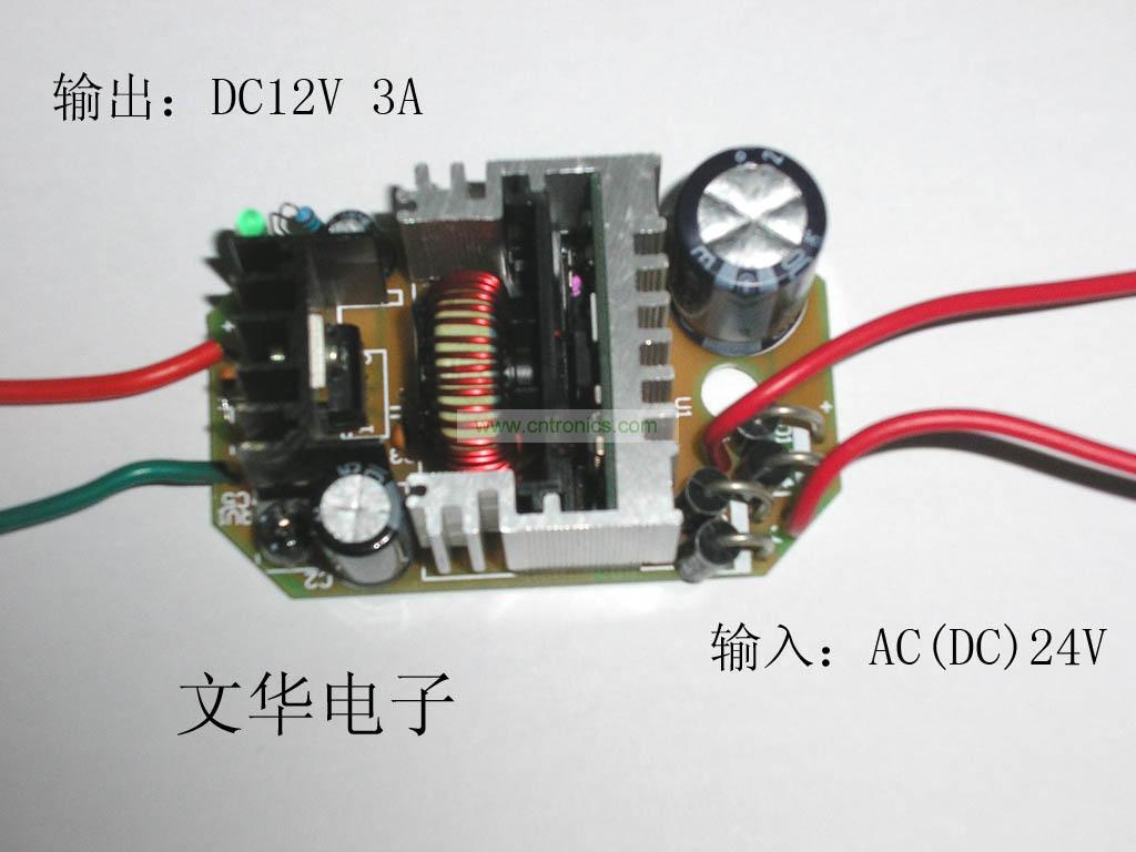AC-DC转换器