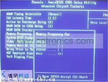 正确调节cpu主频与内存频率