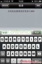 EMS短信
