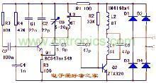 电话线路标准电压展示图