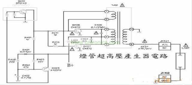 灯管超高压产生器电路