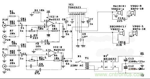 扬声器原理图