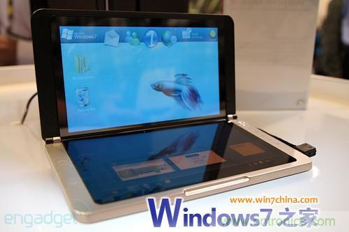 双屏幕UMPC