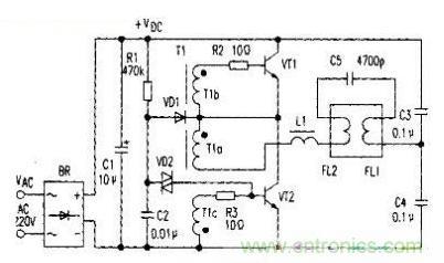 荧光灯镇流器工作原理