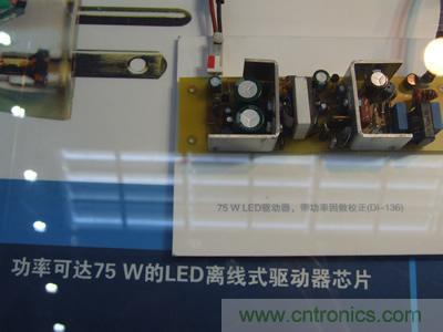IIC上展出的DI-136,功率可达75W的LED离线式驱动器芯片