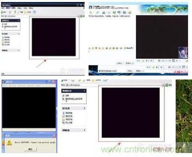 摄像头黑屏图示