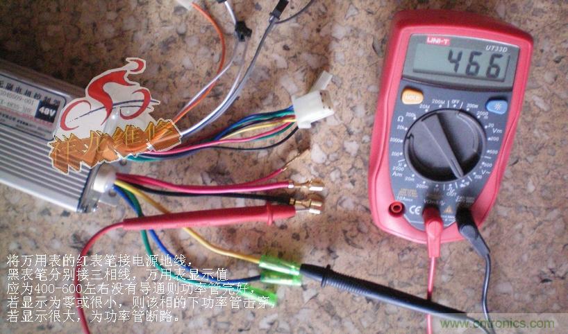 电动车控制器维修