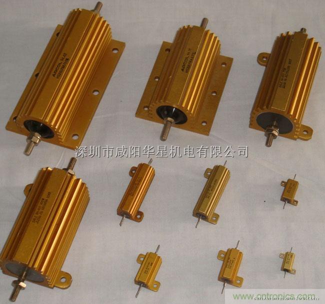固定电阻器和熔断电阻器的选用