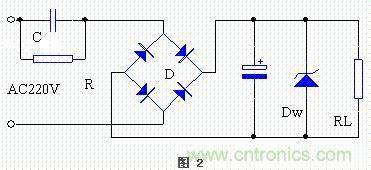 电容降压式电源中电容器的选用