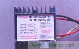 PWM控制器