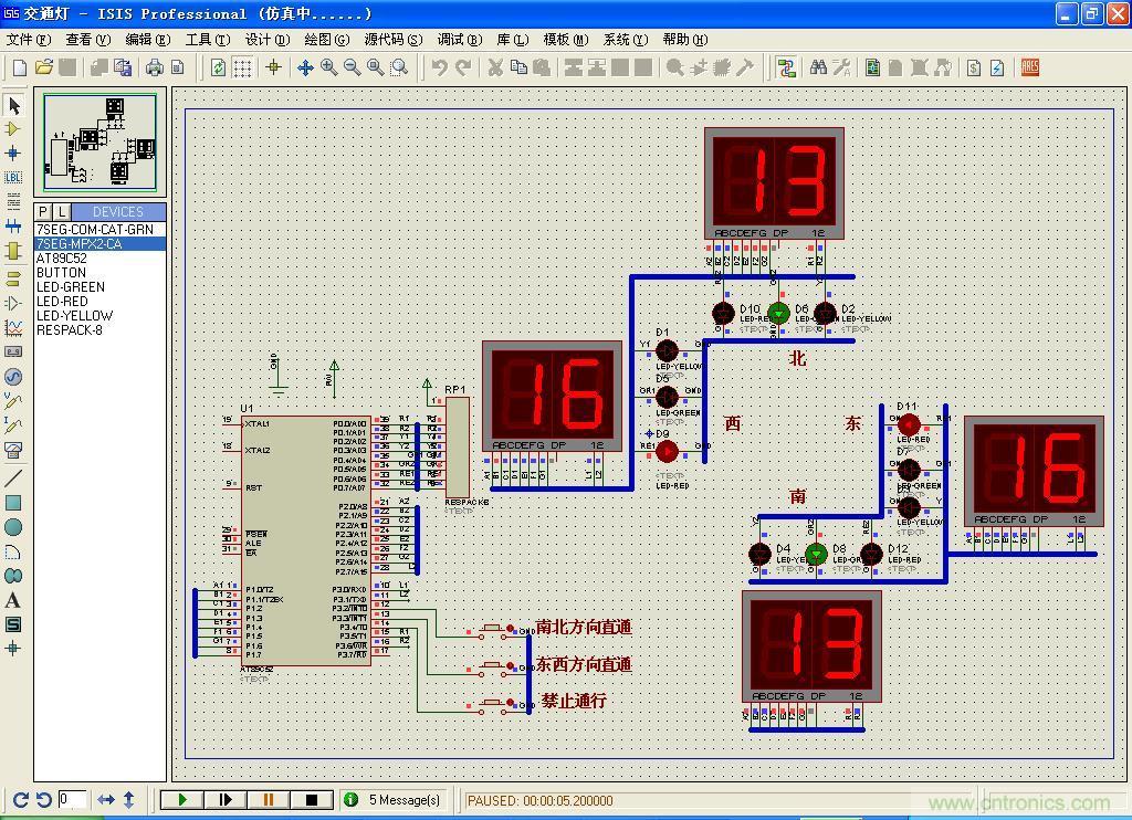 交通灯控制电路设计及交通灯控制电路设计视频教程