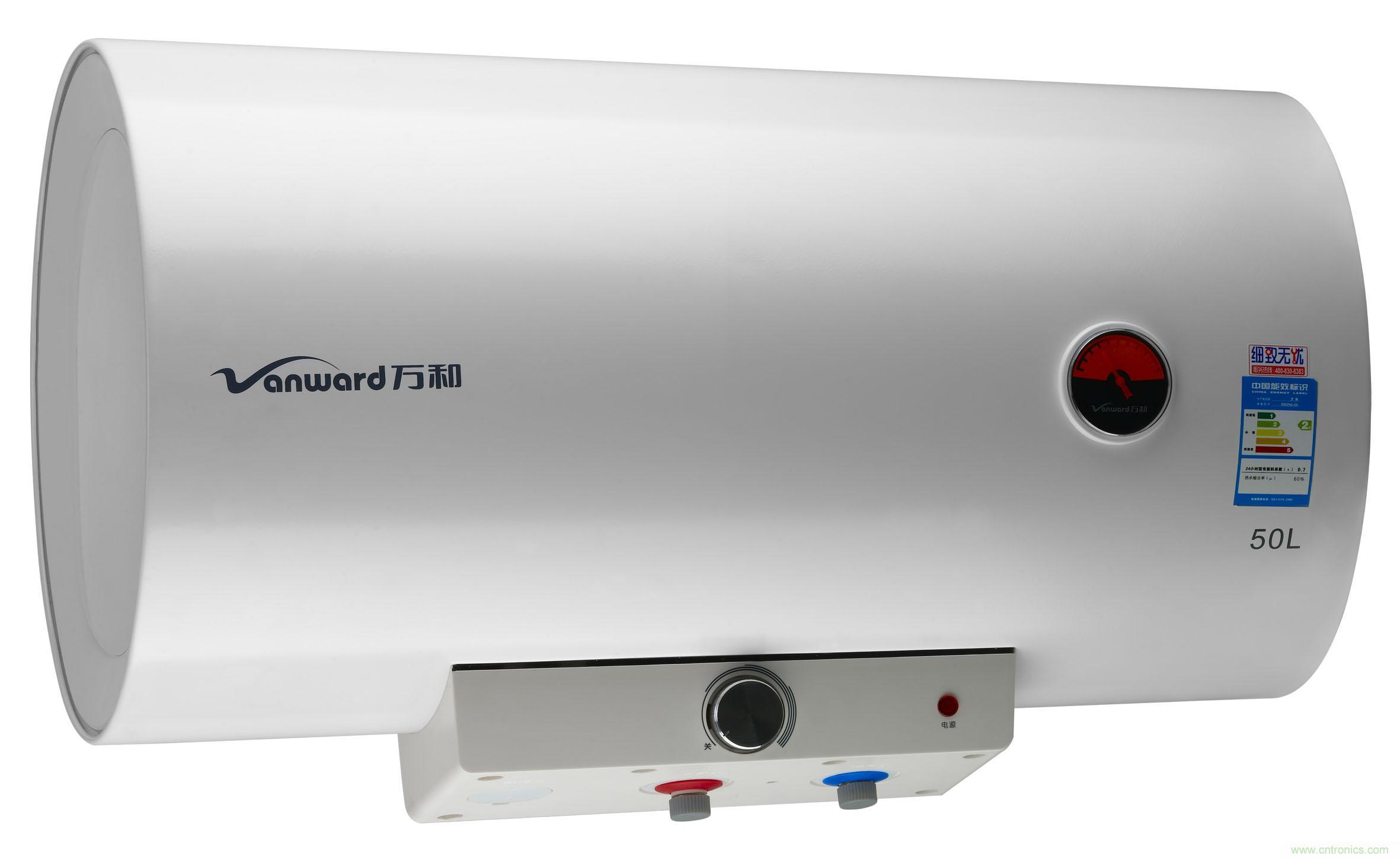 电热水器安装方法