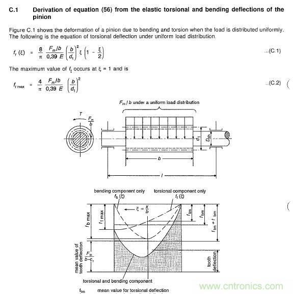 刚度计算公式