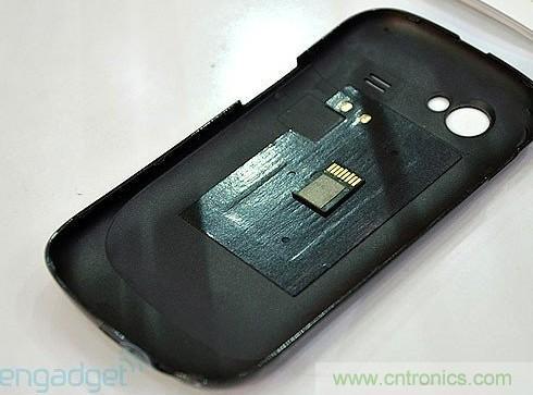 什么是NFC?