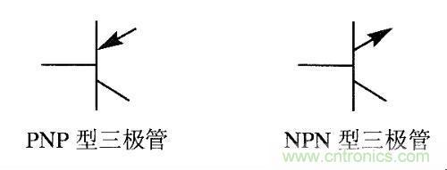 npn型三极管的基本知识