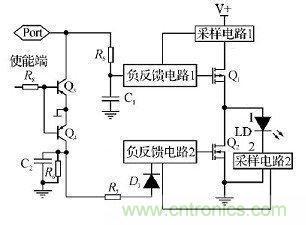 二极管保护电路