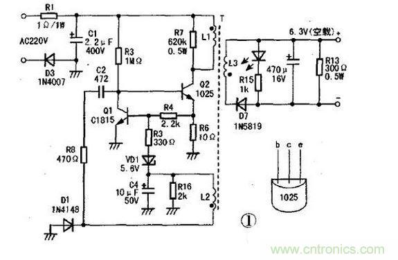 第一种电路原理