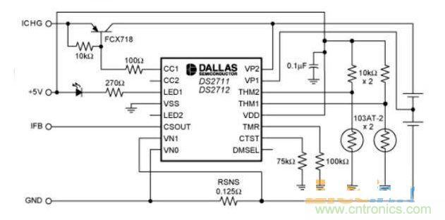 单机镍氢电池快速充电器