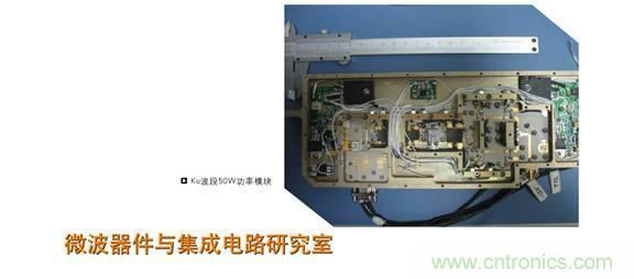 微波器件与集成电路技术研发,是我国化合物半导体器件和电路研究的