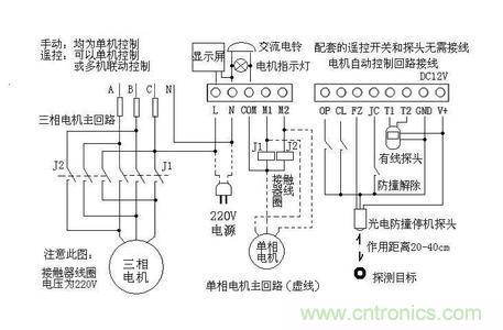 智能电机控制的新功能-直流电机-环球电气之家