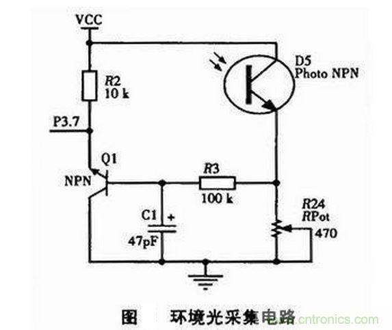 探测人体是否在办公场所室内时,探测人体是否存在的热释电红外传感器要具有灵敏度高、稳定性好、抗干扰性强、具有延时性好的功能,选取时应根据 办公场所的工作时间等因素而定,通常选用HT-208型号的热释电红外传感器,根据此芯片的功能特点设计的人体信号采集电路如图3所示。其中的热释电红外 传感器的1 号端引脚外接电源信号,2号端引脚外接采集信号,常要接一个电容量为6800pF的电容器与3号端引脚相连接,而3号端引脚是外接地的,所以热释电红外传 感器是用2号端引脚与单片机AT89S52的P3.3引脚端相连接的,而为