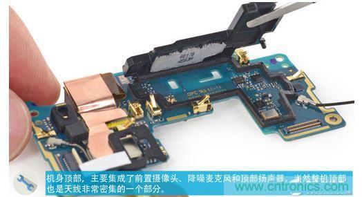 "One M9,具体的大家可以看《拆HTC One M9:搭高通骁龙810,内部设计很""M8""》,这里主要为大家分享的HTC One M9的内部模板拆解请看,看看传说中的6种工艺与70多道工序到底是怎么回事?近两年HTC旗舰机型难以拆解原因很简单,HTC是一家手机导向公司,整体设计尽可能满足设计师一体机身的想法,所以也给拆解带来了麻烦。  1234下一页>"