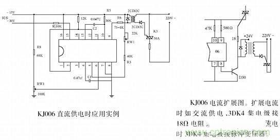 0607333可控硅触发电路接线图