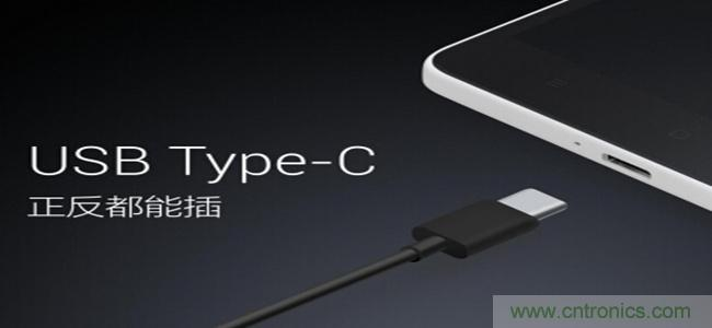 CES上的USB Type-C接口