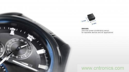 Bosch 推出适用于可穿戴设备和物联网产业的BMA400超低功耗加速度计