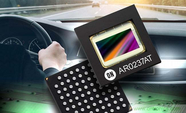 安森美半导体推出符合AEC-Q100认证的图像传感器, 经优化用于OEM配备的车载DVR摄像机