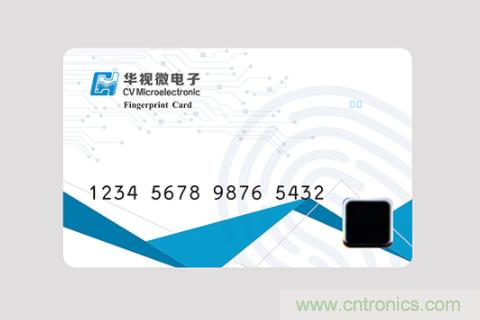 华视微电子联合Fingerprints推出首款无源指纹智能卡