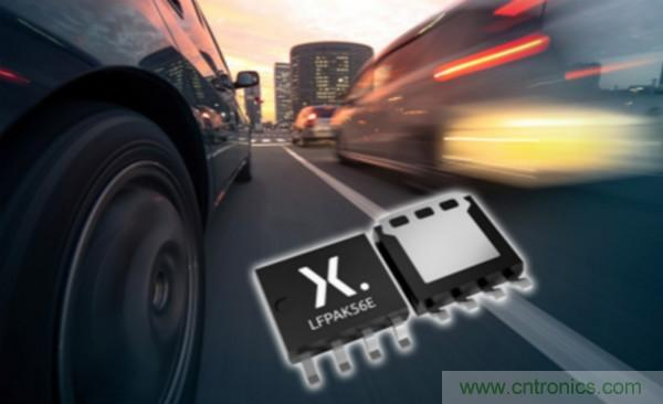Nexperia 推出最低0.9 mΩ RDS(on) 的汽车级 MOSFET