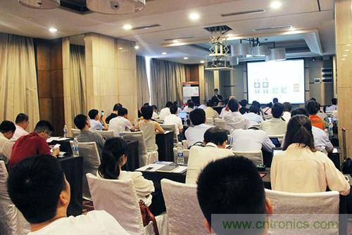 新晔电子携手欧司朗通用照明及舞台照明LED器件应用发展趋势广州专场研讨会成功举办