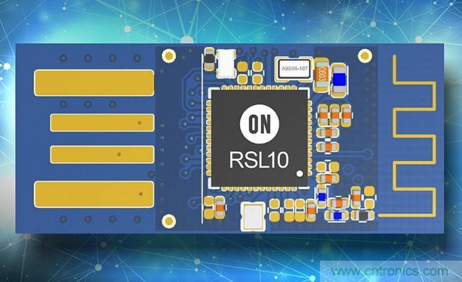安森美半导体推出领先业界的RSL10 蓝牙5无线电系列网状网络和新的开发支援工具