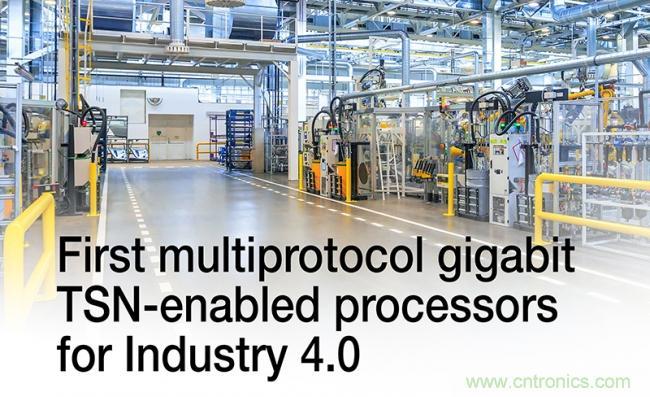 TI推出用于工业4.0的首款支持多协议千兆位TSN的处理器