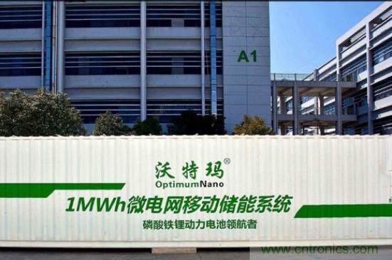 动力电池企业三季报纷纷出炉 两极分化严重失调