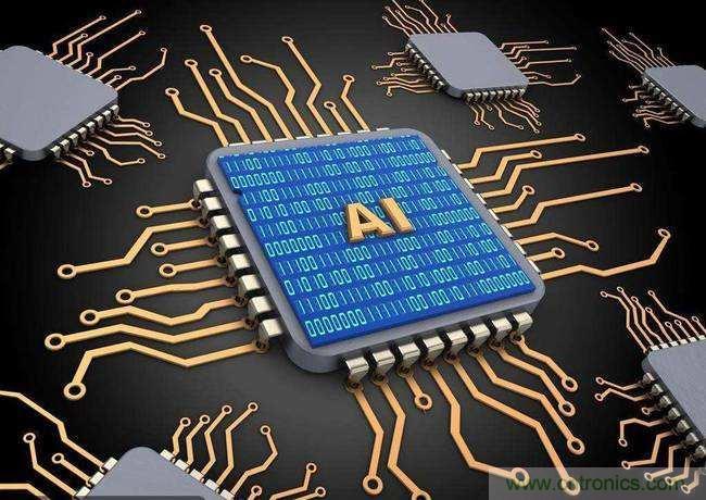 浅谈AI芯片设计的趋势和挑战