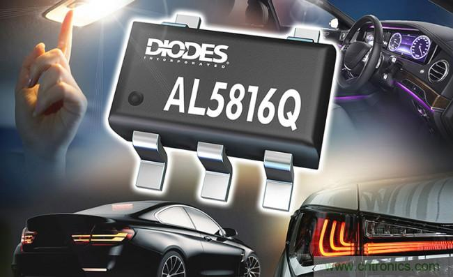 Diodes推出符合汽车规格的AL5816Q线性LED控制器